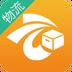 货云集物流appv1.0.9