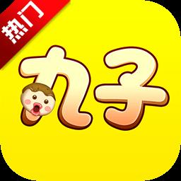丸子游戏appv1.5.9 安卓版