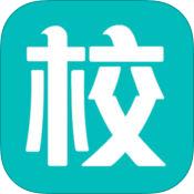 数字化校园管理平台移动应用ios版