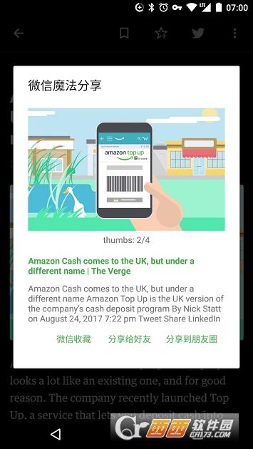 魔法分享(微信朋友圈分享助手) v1.6.2手机版
