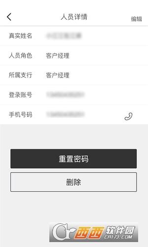 口袋零钱银行app 1.1.0 安卓版