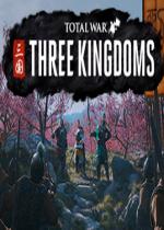 全面战争:三国(Total War:Three Kingdoms)简体中文硬盘版