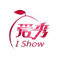 爱秀(央视重大活动征集和互动平台)