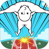 仰天飞翔游戏手机版