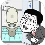 抖音找厕所游戏安卓版