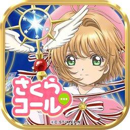 魔卡少女樱CALL中文版v1.0.0