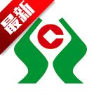 河北省农村信用社手机银行