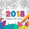 2018狗年填色本官方最新版