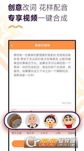 微商小视频app 1.3.68安卓版