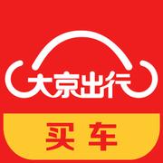 大京出行iOS版