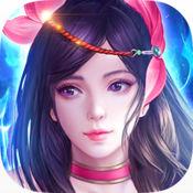 仙侠传奇战纪v1.0安卓版