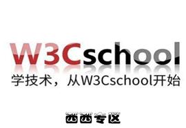 W3Cschool app_离线版_手机版_安卓版