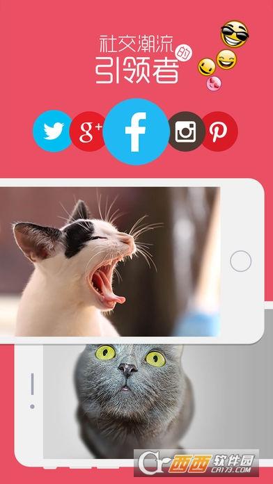 微动相机app最新版 V1.0最新版