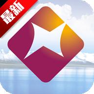 青海银行手机客户端V1.0.3 安卓版