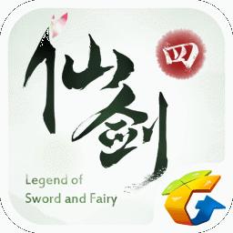 仙剑4手游