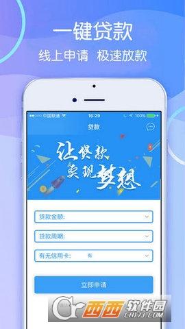 萤火钱包app v1.0 安卓版