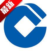 中国建设银行ios版