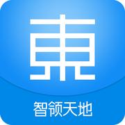 新天地物业app官方版