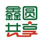 鑫圆共享app