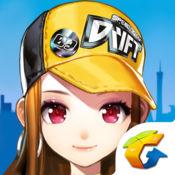 QQ飞车美化包软件