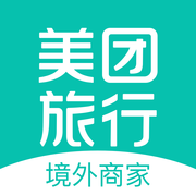 美团境外商家app