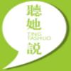 朗姿青春日记app