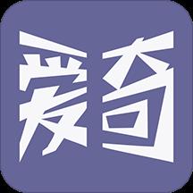 爱奇电子书appv3.0.0.004安卓版