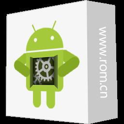 ROM制作工具V1.0.1.60 官方版