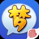 梦幻西游游戏助手v1.2.7