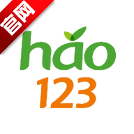 hao123上网导航手机版V5.2.0.50 安卓版