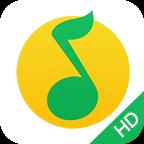 QQ音乐HD for aPadv4.12.1.4 官方安装版