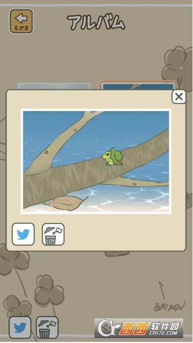 旅行青蛙(养青蛙的游戏) v1.0.1苹果版