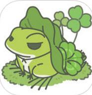 旅行青蛙安卓中文版