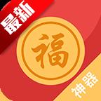 瓦力抢红包最新版v4.6.6安卓版
