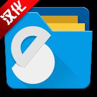 se文件管理器(Solid Explorer)v2.5.4 汉化版