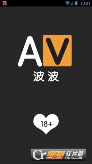 肥佬影音亚洲资源_AVbobo免费下载|AVbobo免费版下载2018最新版_西西软件下载