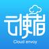 云使者app