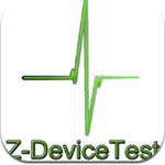 手机性能分数查询v4.6.2 安卓版