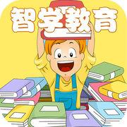 智学教育网app