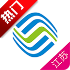 江苏移动掌上营业厅app6.3.6 安卓官方版