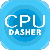 CPU DasherX汉化版