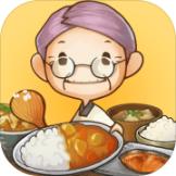 众多回忆食堂故事中文版