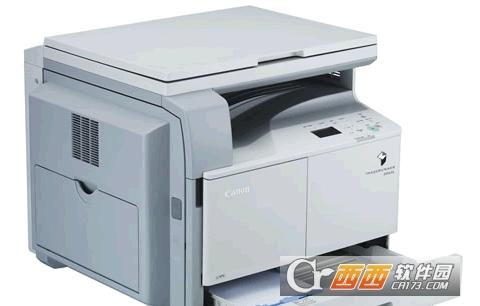 爱普生l555打印机驱动 v7.8.5最新版