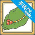 青蛙旅行无限三叶草最新版最新汉化版