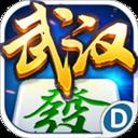 多乐武汉麻将1.0.2安卓版