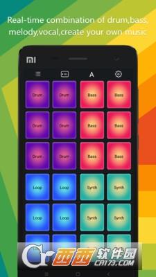电子音乐板app 1.2.10 安卓最新版
