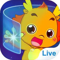 小伴龙Live苹果版