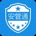 深圳安全执法app