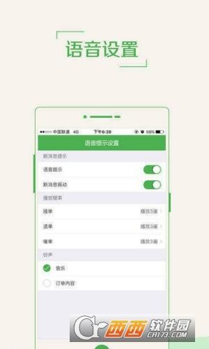 美团外卖app v7.35.3安卓版