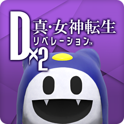Dx2真・女神转生:启示录v1.0 安卓版